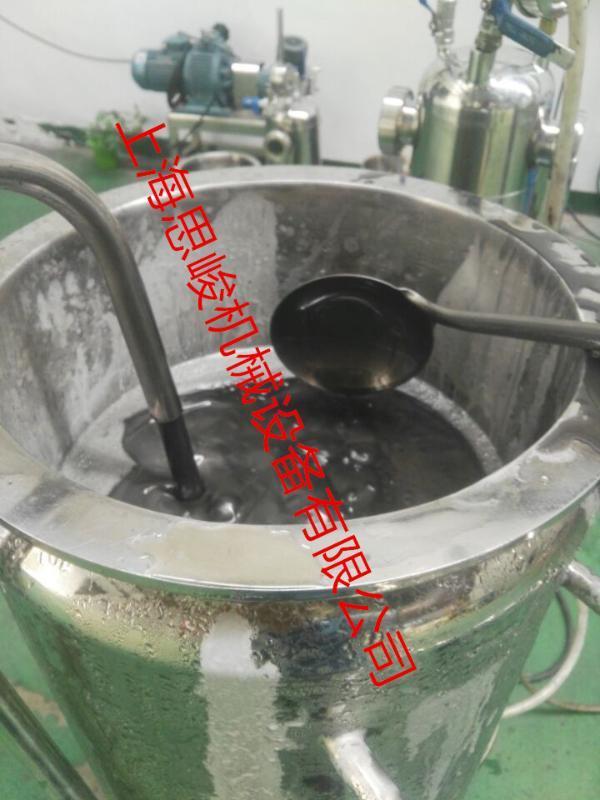 石墨烯润滑油纳米研磨分散机 石墨烯  分散机