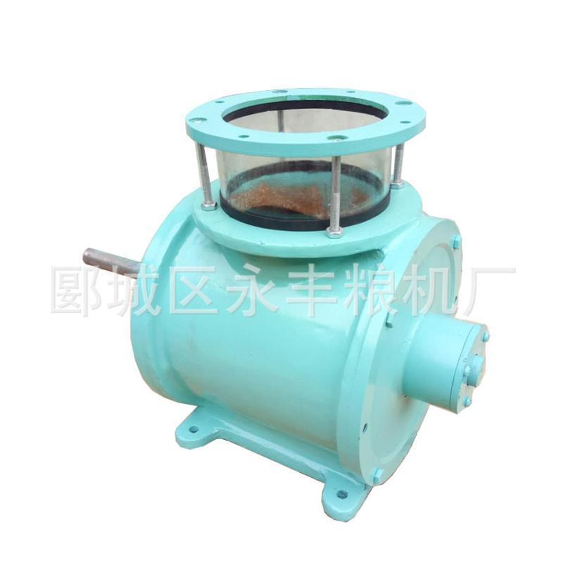 廠家直銷 麪粉機械配套設備 GFY-4閉風器 關風器 卸料器