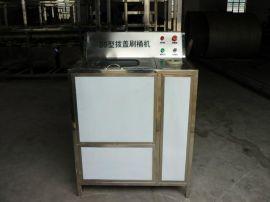 工业纯水设备 反渗透纯水机设备RO膜 工业水处理设备 水处理设备