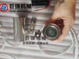 視鏡專用射燈304 不鏽鋼LED視鏡燈