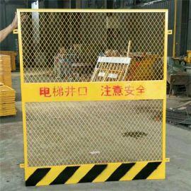厂家现货洞口防护网 工地施工安全防护栏电梯口