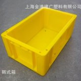 供应 韩式塑料周转箱 380*240*155 零部件周转箱 起亚专用塑料箱
