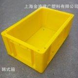 供應 韓式塑料週轉箱 380*240*155 零部件週轉箱 起亞專用塑料箱