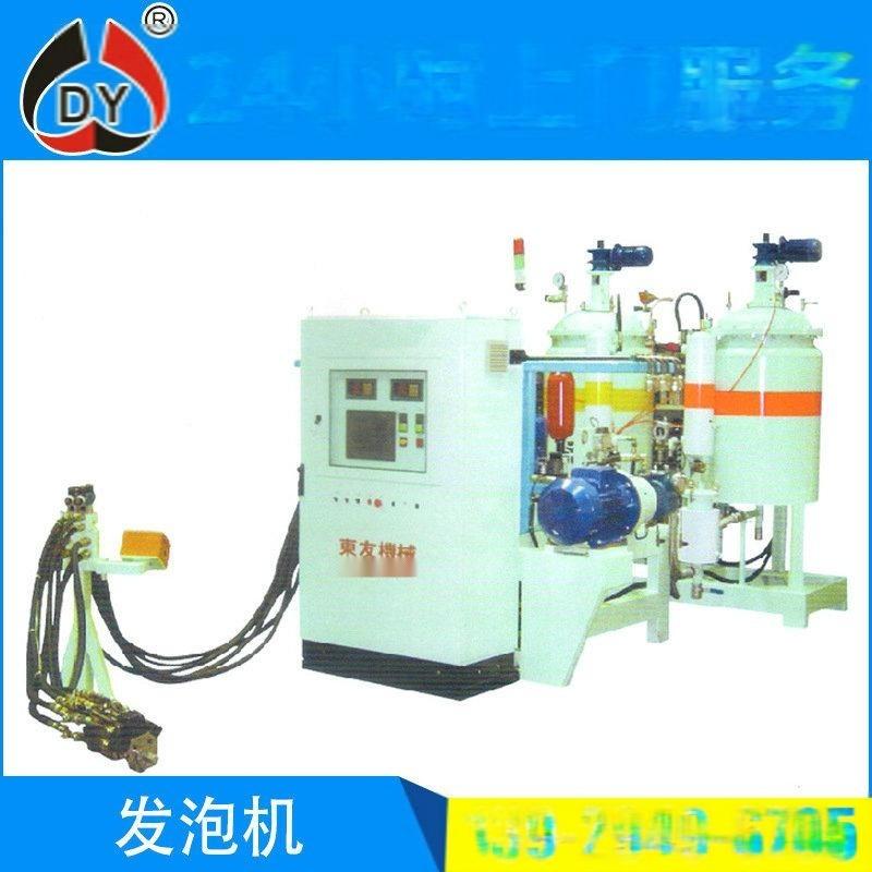 批量供应 大型东莞聚氨酯高压发泡机 定做聚氨酯高压发泡机