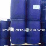 供应道康宁MEM-0349乳液(起毛剂)