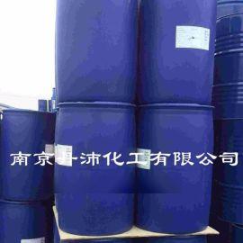 供應道康寧MEM-0349乳液(起毛劑)