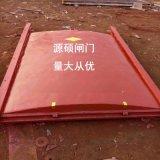 优质铸铁闸门平面铸铁滑动闸门拱形铸铁闸门