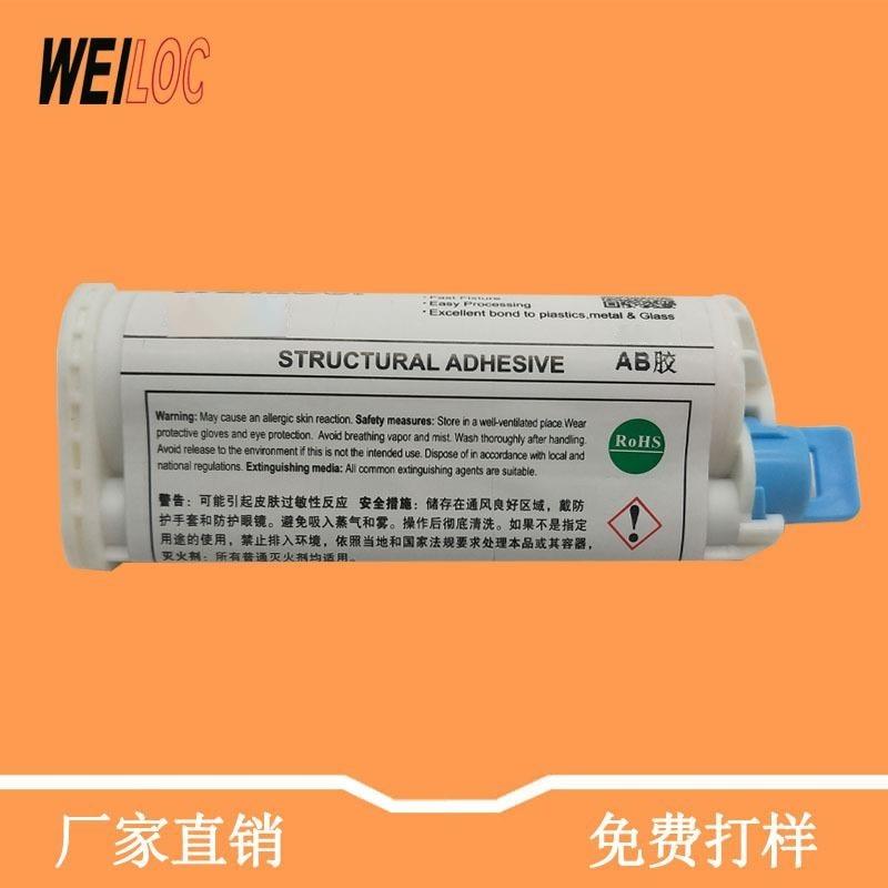 深圳ab胶快干耐高温金属焊接ab胶水透明环氧树脂玻璃铝铁胶水批发