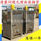 50型散装槟榔烟熏机 尺寸需求均可按客户要求定做 现货槟榔烟熏炉