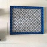 鋼板網 菱形噴漆網片 鐵板拉伸網