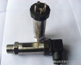 普量电子PT500系列 油田压力传感器 油田压力变送器 油田管道压力测量