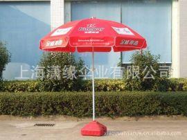 太陽傘廣告傘、戶外大的廣告遮陽傘定制加工廠 上海廠家