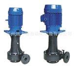 直立式耐酸鹼泵TD-50SK-5VF