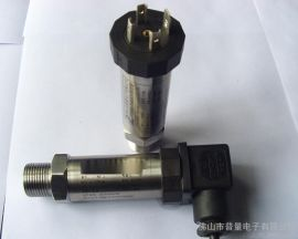 低功耗RS485-RTU数字压力传感器 微功耗压力变送器 电池供电RS485压力传感器