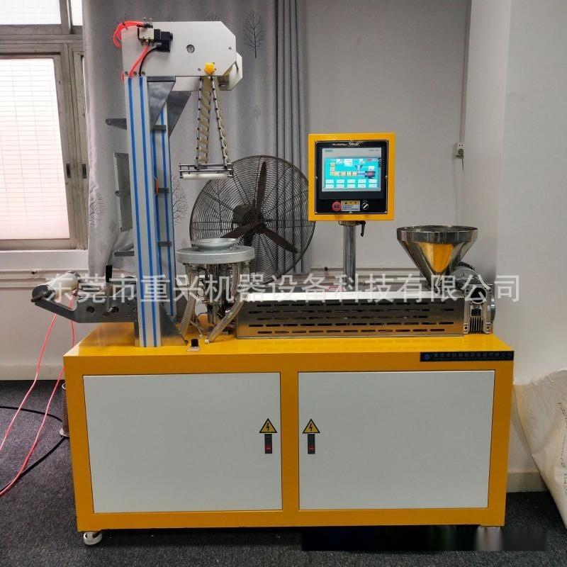 东莞锡华实验室小型塑料吹膜机 价格优惠 品质保证