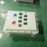 柴油泵防爆按鈕控制箱