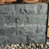 黔南文化石厂家灰色文化石批发供应