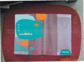 我司专业生产UV印刷PP书套PP书皮