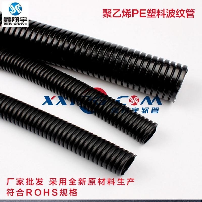 AD42.5mm/25米/優質環保PE穿線塑料波紋管/電工電線保護軟管批發