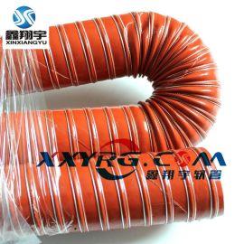 耐高温硅胶风管/高温管/红色高温**化风管/除湿干燥机风管批发80