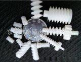 供应塑料蜗杆塑料小蜗杆
