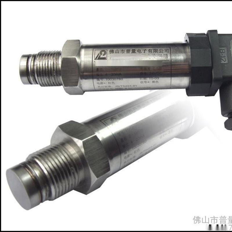 压力传感器PT500-703