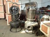 供应ZNQ系列潜水式污水泥浆泵