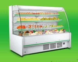 供应超市蔬菜水果保鲜柜.饮料冷柜
