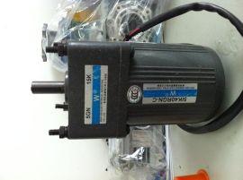 供应利政牌40W微型调速电机价格合理