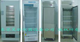 昊昕仪器HX系列光学胶冷藏箱冷冻冰柜