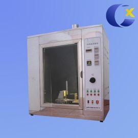 CX-Z17i深圳灼熱絲試驗儀