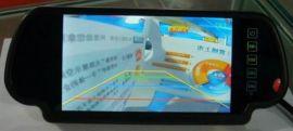 供应7寸彩色液晶显示器/内置四分割/倒车后视显示镜/4路视频/车载显示器