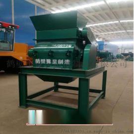 有机肥设备,发酵有机肥生产线设备刀片式粉碎机