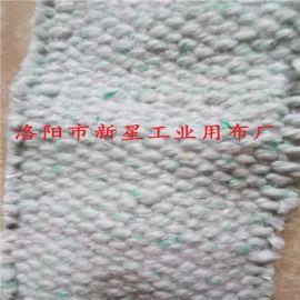 厂家陶瓷纤维布 耐高温隔热布 防火布 电焊阻燃无石棉布 硅酸铝布