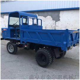工地矿用运输四轮拖拉機 农用自卸拖拉機四驱四不像