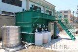 廢水處理設備|工業污水排放|氣浮機污水廢水處理