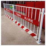 南阳黑黄相间基坑栏杆 工地防护网 防护栏厂家