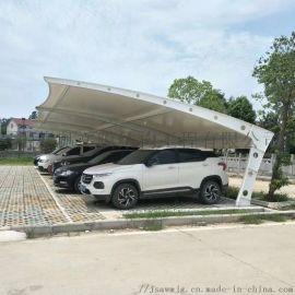 膜结构停车棚,汽车电动车遮阳棚,膜结构厂家