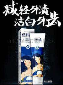 恒舒达牙膏生产厂家,洁白清新牙膏,成人牙膏代理