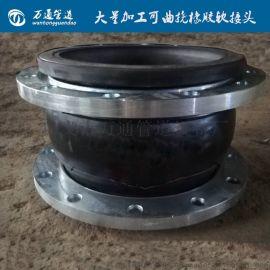 KXT型耐高温弹性橡胶软接头