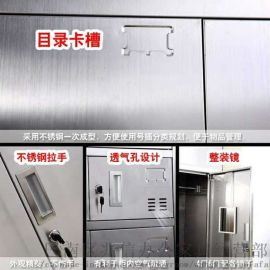 重庆不锈钢柜子文件柜更衣柜厂家201