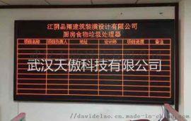 仓库异常ANDON安灯看板生产管理系统