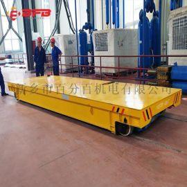 浙江100吨卷线式电动平车 检修车间横向过跨平车
