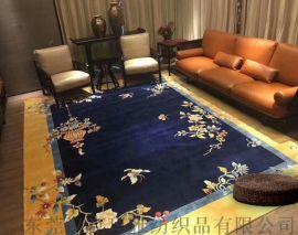 地毯厂家定做家用客厅地毯.卧室地毯.书房地毯批发