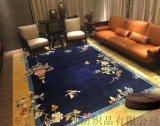 地毯廠家定做家用客廳地毯.臥室地毯.書房地毯批發