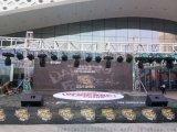 济宁出租舞台桁架,音响灯光,大屏幕,桌椅沙发铁马