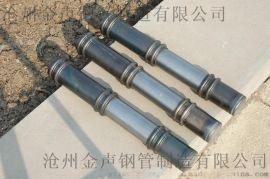 松原Q235液压式声测管厂家直销