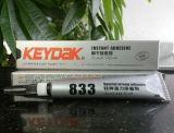KD-833小面积硅胶专用胶水