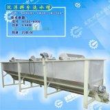 沉浮塑料分离水槽|5米塑料清洗水槽|不锈钢盐水分离水槽