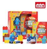 欢乐客亲子学习套装学算术乐高式积木玩具儿童益智玩具61礼物